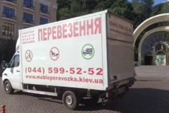 Недорогой переезд обеспечивают профессиональные грузчики и автомобиль с гидробортом